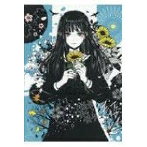 [Free Shipping] Kamijo Collar Illustrations LAHJA / Kamijo Collar [Book]