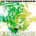 【送料無料】 UVERworld ウーバーワールド / UNSER TOUR at TOKYO DOME 【初回生産限定盤】(2DVD) 【DVD】