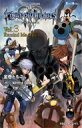 キングダム ハーツ3 Vol.3 Remind Me Again ゲームノベルズ / 金巻ともこ 【新書】