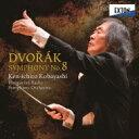 【送料無料】 Dvorak ドボルザーク / ドヴォルザーク:交響曲第8番、ブラ