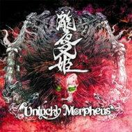 邦楽, インディーズ Unlucky Morpheus CD