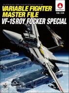 ライフスタイル, その他  VF-1S GAGraphic