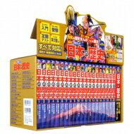 【送料無料】 講談社 学習まんが 日本の歴史(全20巻セット)+特典:歴史人物データカード120枚 / 講談社 【本】