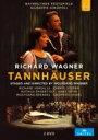 Wagner ワーグナー / 『タンホイザー』全曲 ヴォルフ