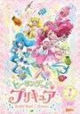 ヒーリングっどプリキュア vol.1 【DVD】 - HMV&BOOKS online 1号店