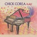 【送料無料】 Chick Corea チックコリア / Plays (2CD) 輸入盤 【CD】
