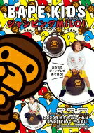 ライフスタイル, その他 BAPE KIDS(R) by a bathing ape(R) MILO! BOOK