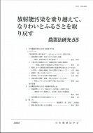 人文・地歴・哲学・社会, 法律・法令集  55