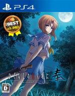 プレイステーション4, ソフト Game Soft (PlayStation 4) PS4 EG THE BEST GAME