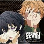 【送料無料】 「PROJECT SCARD」 キャラクターソング カズマ & ヤマト 【CD】