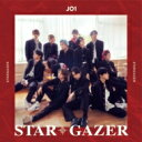 JO1 / STARGAZER 【初回限定盤A】 【CD Maxi】