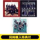 【送料無料】 JO1 / 《3形態同時購入特典付き》 STARGAZER 【CD Maxi】