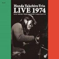 ジャズ, モダン  Honda Takehiro Trio Live 1974 CD