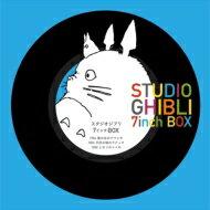 レコード, その他  STUDIO GHIBLI 7inch BOX ( BOX 5 7) 7quot;quot;Single