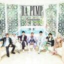 【送料無料】 Da Pump ダ パンプ / Fantasista〜ファンタジスタ〜 【初回生産限定盤】(+DVD+VR) 【CD Maxi】