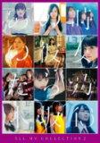 【送料無料】 乃木坂46 / ALL MV COLLECTION2〜あの時の彼女たち〜 【初回仕様限定盤】 【DVD】