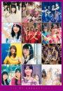 【送料無料】 乃木坂46 / ALL MV COLLECTI