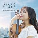 【送料無料】 石川綾子 / Ayako Times 【CD】