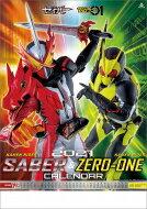 Kamen Rider poster 2021 Goods