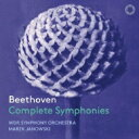 【送料無料】 Beethoven ベートーヴェン / 交響曲全集 マレク・ヤノフスキ&ケルンWDR交
