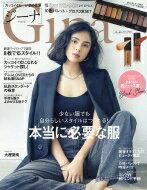雑誌, 女性誌 Gina 2020 Fall Jelly 2020 10 102SET