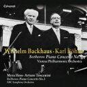 【送料無料】 Beethoven ベートーヴェン / ピアノ協奏曲第4番 ヴィルヘルム・バックハウス、カール・ベーム&ウ