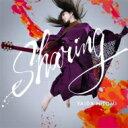 【送料無料】 矢井田瞳 ヤイダヒトミ / Sharing 【限定盤】 【CD】