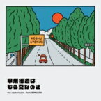 """Fox Capture Plan Feat. おかもとえみ / 甲州街道はもう夏なのさ / やけにsunshine (7インチシングルレコード) 【7""""""""Single】"""