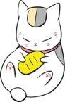 夏目友人帳 26 ニャンコ先生フィギュア付き特装版 花とゆめコミックス / 緑川ゆき ミドリカワユキ 【本】