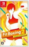 【送料無料】 Game Soft (Nintendo Switch) / Fit Boxing 2 -リズム&エクササイズ- 【GAME】