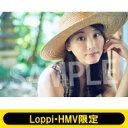 松井玲奈 calendar2021 壁掛けカレンダー≪Loppi・HMV限定≫ 【Goods】