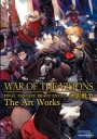 【送料無料】 WAR OF THE VISIONS ファイナルファンタジー ブレイブエクスヴィアス 幻影戦争 The Art Works Se-mook / スクウェア・エニックス編 【ムック】