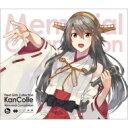 【送料無料】 艦隊これくしょん -艦これ- / KanColle Memorial Compilation 【CD】