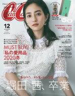 雑誌, 女性誌 Can Cam () 2020 12 Can Cam