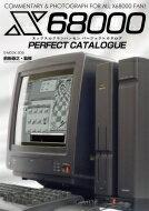 ライフスタイル, その他  X68000 G-MOOK