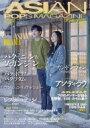 ASIAN POPS MAGAZINE 148号 / ASIAN POPS MAGAZINE編集部 【雑誌】 - HMV&BOOKS online 1号店