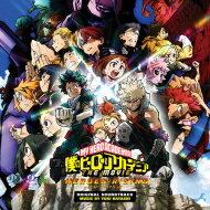 レコード, その他  My Hero Academia: Heroes Risin ( 2) LP