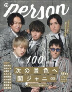 TVガイドPERSON VOL.100【表紙:関ジャニ∞】[TOKYO NEWS MOOK] / TVガイドPERSON編集部 【ムック】