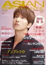 ASIAN POPS MAGAZINE 149号 / ASIAN POPS MAGAZINE編集部 【雑誌】 - HMV&BOOKS online 1号店