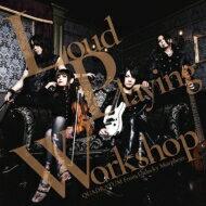 邦楽, ヘビーメタル・ハードロック Quadratum From Unlucky Morpheus Loud Playing Workshop CD