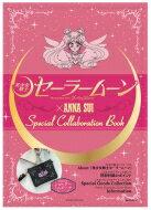 ライフスタイル, その他  ANNA SUI Special collaboration Book MOOK