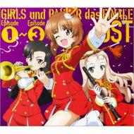 サウンドトラック, その他  GIRLS und PANZER das FINALE Episode1Episode3 OST CD