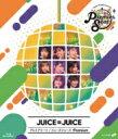 【送料無料】 Juice=Juice / Hello! Pr
