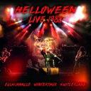 【送料無料】 Helloween ハロウィン / Live 1988 (2CD) 輸入盤 【CD】