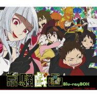 產品詳細資料,日本Yahoo代標|日本代購|日本批發-ibuy99|CD、DVD|Blu-ray|【送料無料】 京騒戯画 Blu-ray BOX 【BLU-RAY DISC】