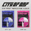 【送料無料】 ONF / 1st Album Repackage: CITY OF ONF (ランダムカバー・バージョン) 【CD】
