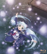 アニメ, その他  planetarian BLU-RAY DISC