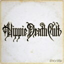 【送料無料】 Hippie Death Cult / Circle Of Days (Orange / Blue / Transparent Vinyl) 【LP】