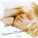 【送料無料】 Connan Mockasin / Caramel (2021 Splatter Edition) 【LP】