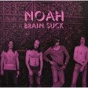 【送料無料】 Noah (Rock) / Brain Suck (Expanded Edition) 【LP】